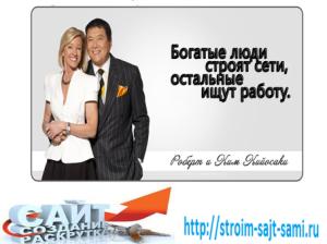 biznes-delo-seryoznoe