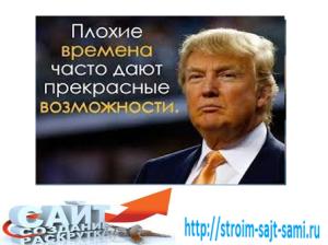 biznes-dlya-vsex