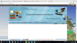 shapka-sajta