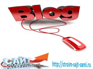112-zachem-nuzhen-blog