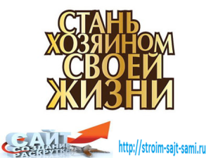 45-chto-glavnoe-v-internet-biznese