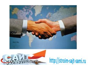 6-uchimsya-biznesu-i-zarabatyvaem-na-partnerkax
