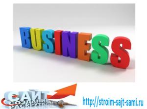 65-biznes-v-internete-eto-prosto