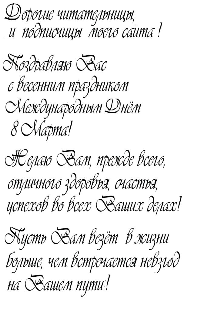 bezymyannyj12